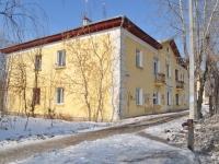 Verkhnyaya Pyshma, Uralskikh rabochikh st, 房屋 19. 公寓楼