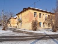 Verkhnyaya Pyshma, Uralskikh rabochikh st, 房屋 23. 公寓楼