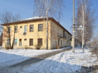 Верхняя Пышма, улица Уральских рабочих, дом 23. многоквартирный дом