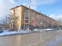 Verkhnyaya Pyshma, Uralskikh rabochikh st, house 27. Apartment house