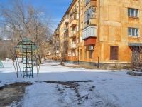Verkhnyaya Pyshma, Uralskikh rabochikh st, 房屋 27. 公寓楼