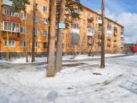 Verkhnyaya Pyshma, Uralskikh rabochikh st, house 29. Apartment house