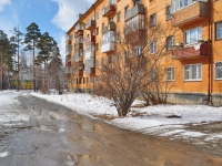 Верхняя Пышма, улица Уральских рабочих, дом 29. многоквартирный дом
