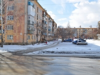 Верхняя Пышма, Уральских рабочих ул, дом 31