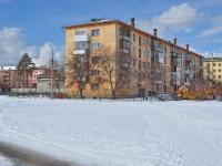 Verkhnyaya Pyshma, Uralskikh rabochikh st, house 35. Apartment house