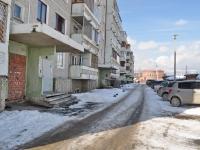 Верхняя Пышма, улица Уральских рабочих, дом 38. многоквартирный дом