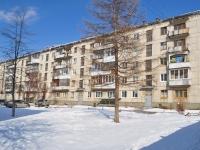 Verkhnyaya Pyshma, Uralskikh rabochikh st, house 39А. Apartment house