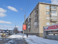 neighbour house: st. Uralskikh rabochikh, house 39. Apartment house