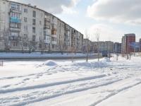 Verkhnyaya Pyshma, Uralskikh rabochikh st, 房屋 39. 公寓楼