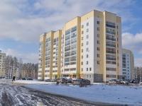 Верхняя Пышма, Уральских рабочих ул, дом 42