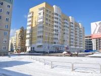 Верхняя Пышма, Уральских рабочих ул, дом 44