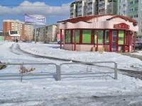 Верхняя Пышма, улица Уральских рабочих, дом 46/2. магазин