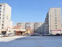 Verkhnyaya Pyshma, Uralskikh rabochikh st, house 48/1. Apartment house