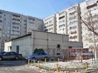 Verkhnyaya Pyshma, Uralskikh rabochikh st, house 48А. Apartment house
