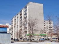 Verkhnyaya Pyshma, Uralskikh rabochikh st, 房屋 48А. 公寓楼