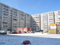 Verkhnyaya Pyshma, Uralskikh rabochikh st, house 50А. Apartment house