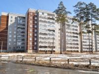 Верхняя Пышма, улица Уральских рабочих, дом 50. многоквартирный дом