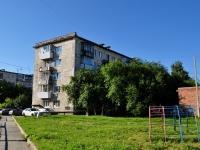 Verkhnyaya Pyshma, Uralskikh rabochikh st, house 37А. Apartment house