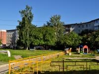 Верхняя Пышма, улица Уральских рабочих, дом 39. многоквартирный дом