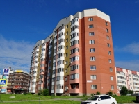 Verkhnyaya Pyshma, Uralskikh rabochikh st, house 40. Apartment house