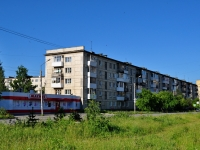 Verkhnyaya Pyshma, Uralskikh rabochikh st, 房屋 41. 公寓楼