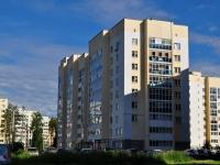 Верхняя Пышма, улица Уральских рабочих, дом 42. многоквартирный дом