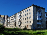 Verkhnyaya Pyshma, Uralskikh rabochikh st, house 43А. Apartment house