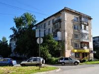 Верхняя Пышма, улица Уральских рабочих, дом 43А. многоквартирный дом