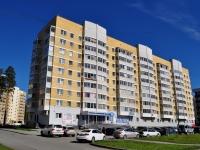 Верхняя Пышма, улица Уральских рабочих, дом 44. многоквартирный дом