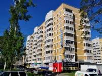 Verkhnyaya Pyshma, Uralskikh rabochikh st, house 44А. Apartment house