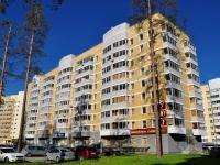 Verkhnyaya Pyshma, Uralskikh rabochikh st, 房屋 44Б. 公寓楼