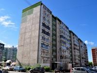Верхняя Пышма, улица Уральских рабочих, дом 46. многоквартирный дом