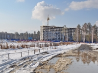 Verkhnyaya Pyshma, Uralskikh rabochikh st, 房屋 44Ж. 公寓楼