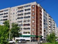 Верхняя Пышма, улица Уральских рабочих, дом 48/1. многоквартирный дом