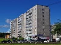 Verkhnyaya Pyshma, Uralskikh rabochikh st, 房屋 50. 公寓楼