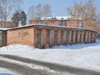 neighbour house: st. Uralskikh rabochikh. vacant building