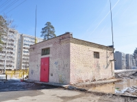 Verkhnyaya Pyshma, Uralskikh rabochikh st, service building