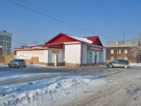 Верхняя Пышма, улица Чайковского, дом 7. магазин