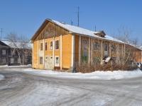 Верхняя Пышма, Чайковского ул, дом 8
