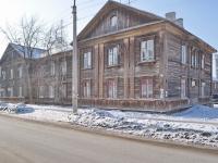 Верхняя Пышма, Чайковского ул, дом 9
