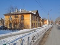 Верхняя Пышма, Чайковского ул, дом 11