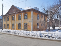 Verkhnyaya Pyshma, Chaykovsky st, house 11. Apartment house