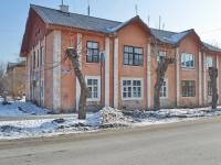 Verkhnyaya Pyshma, Chaykovsky st, house 12. Apartment house