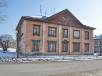 Verkhnyaya Pyshma, Chaykovsky st, house 14. Apartment house