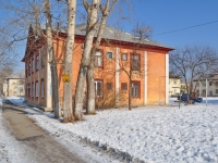 Верхняя Пышма, улица Чайковского, дом 18. многоквартирный дом