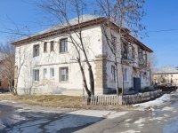 Verkhnyaya Pyshma, Chaykovsky st, house 22. Apartment house
