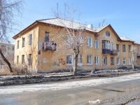 Verkhnyaya Pyshma, Chaykovsky st, 房屋 25. 公寓楼