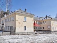 Verkhnyaya Pyshma, Chaykovsky st, house 32/1. polyclinic