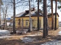 Verkhnyaya Pyshma, Chaykovsky st, house 32/2. polyclinic