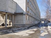 Verkhnyaya Pyshma, Chaykovsky st, 房屋 32. 医院